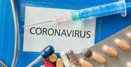 دراسة: الرطوبة تحد من انتشار فايروس كورونا