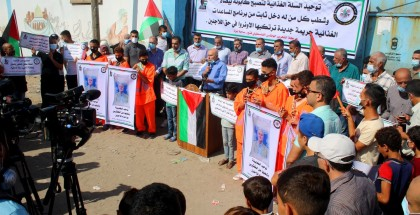حركة فتح بساحة غزة تنظم وقفة احتجاجية ضدّ تقليصات الأونروا