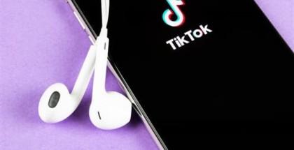خبير أمن معلومات يحذر من كارثة بسبب تطبيق تيك توك
