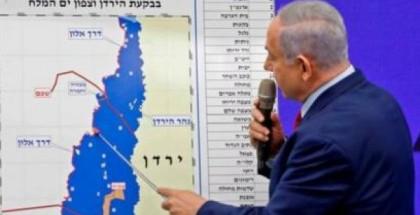 """عضو بـ""""الكنيست"""": أدعو الحكومة الإسرائيلية لعدم التنازل عن ضم الضفة"""