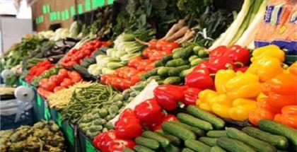 أسعار الخضراوات واللحوم في أسواق قطاع غزة اليوم السبت