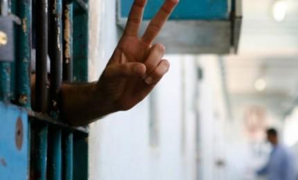 حوشية 18 عاما داخل سجون الاحتلال