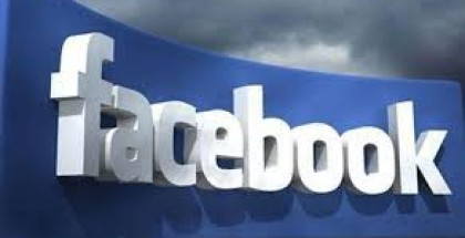 موقع ذا فيرج: فيسبوك تعتزم تغيير اسمها