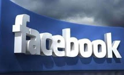 """16 خاصية يوفرها """"فيس بوك"""" ويجهلها الكثيرون"""