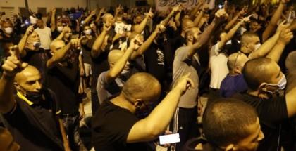 """تظاهرات أمام منزل السفير الفرنسي في """" إسرائيل """""""