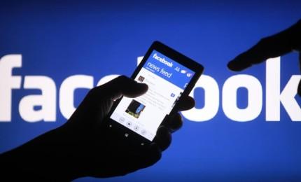 الذكاء الاصطناعي يصف الصور ضمن فيسبوك بشكل أكثر ذكاءً