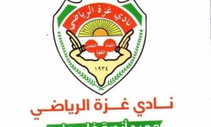 غزة الرياضي يجدد عقد مدافعه ابو عبيدة