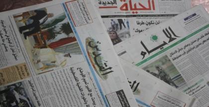 أبرز ما تناولته الصحف المحلية من عناوين
