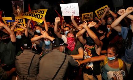 """إصابة """"إسرائيلي"""" في الاحتجاجات المناهضة لنتنياهو"""
