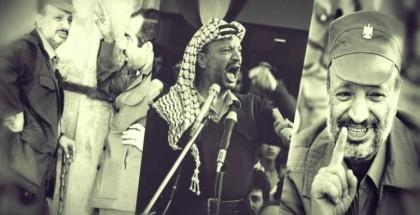 الثورة الفلسطينية.. تاريخٌ حافل بالبطولات
