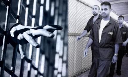 الأسير الجريح ممدوح يوسف عمرو يدخل عامه الـ6 في سجون الاحتلال