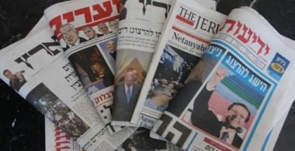 أبرز عناوين الصحف العبرية الصادرة صباح الأحد 2021/2/21