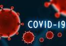 أكثر من مليون و458 ألف حالة وفاة و62 مليونا و573 ألف إصابة بفيروس كورونا عالميا