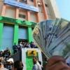 إدخال أموال المنحة القطرية إلى القطاع عبر معبر بيت حانون
