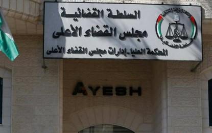 عقد محكمة قضايا الانتخابات- فرع غزة في مقر الهيئة المستقلة ديوان المظالم
