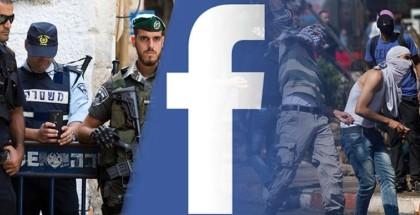 منصات تواصل اجتماعي تحذف منشورات عن أحداث القدس