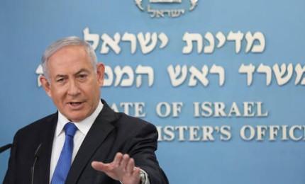 نتنياهو: إسرائيل ستتعرض للهجوم الليلة