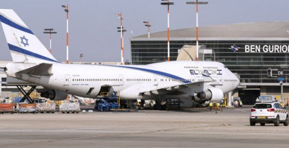 "كيان الاحتلال يغلق ""مطار  بن غورويون"" لأسبوعين"