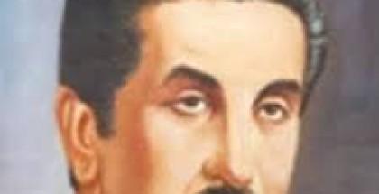 شهداء اللجنة المركزية لحركة فتح .. الشهيد أبو يوسف النجار