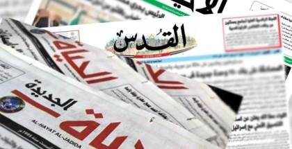 قضيتان تتصدر عناوين الصحف الفلسطينية 11/2/2021