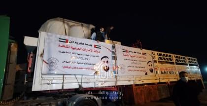 وصول قافلة المساعدات الطبية الإماراتية إلى قطاع غزة عبر معبر رفح