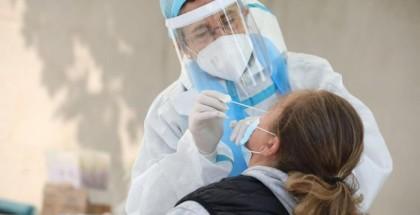 2 مليون و66 ألف وفاة و96 مليونا و648 ألف إصابة بفيروس كورونا عالميا