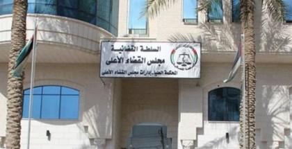 مطالبات بوقف تغول السلطة التنفيذية والتحذير من المساس  باستقلالية القضاء