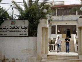 لجنة الانتخابات تخاطب مجلس الوزراء بخصوص طلبات الاستقالة لهدف الترشح