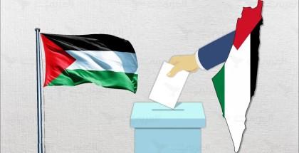 ضغوط عربية ودولية دفعت ملف الانتخابات وتعديلات القضاء تهدد إقامتها