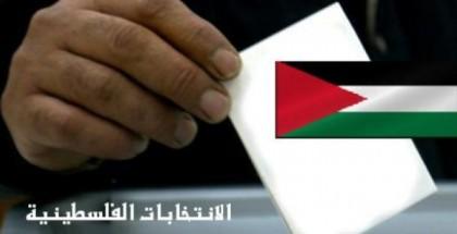 """تفاعل فلسطيني واسع عبر موقع """"تويتر """"عقب الإعلان عن مواعيد إجراء الانتخابات"""