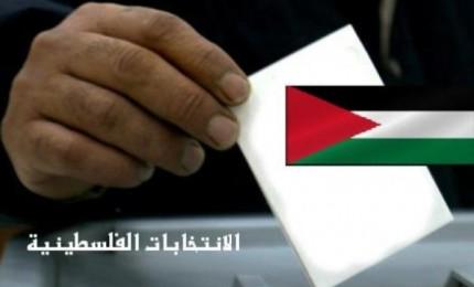 تنديد فصائلي وشعبي بسبب التلاعب في السجل الانتخابي ومطالبات بالمحاسبة
