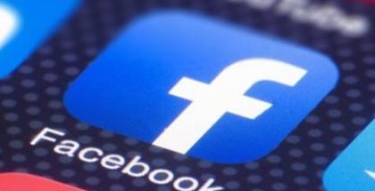 طريقة الظهور غير متصل على فيسبوك والحساب نشط