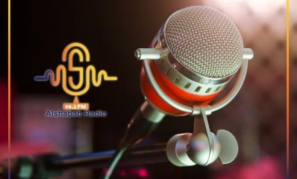 بعد 14 عاما من الانقطاع.. راديو الشباب ينطلق من جديد على موجة 98.2 fm من غزة