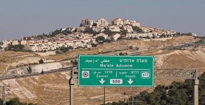 """الأمم المتحدة تطالب """"إسرائيل"""" العودة عن قرار بناء وحدات استيطانية جديدة"""
