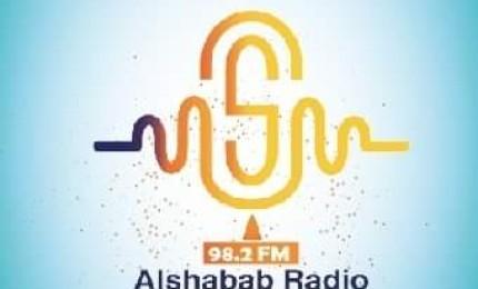 أغنية فلسطين أرض بلادي | راديو الشباب 98.2 FM