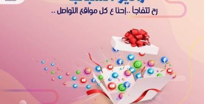 راديو الشباب 98.2 FM | صباح الخير لكل الخير بلادنا فلسطين
