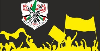 صيدم: اجتماع اللجنة المركزية لحركة فتح الأحد القادم لبحث ملف الانتخابات