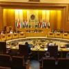 الجامعة العربية تقرر عقد دورتها الـ156 في التاسع من سبتمبر برئاسة الكويت