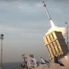 الاحتلال يتأهب على حدود غزة خوفًا من صواريخ المقاومة بعد اعتقال الأسيرين
