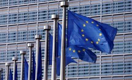 الاتحاد الأوروبي: استئناف الدعم المالي للسلطة الفلسطينية دون مخصصات الشؤون الاجتماعية
