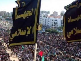 الجهاد الإسلامي يجتمع مع رئيس جهاز المخابرات المصرية