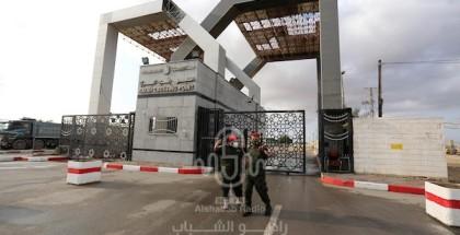 هيئة المعابر والحدود توضح آلية معبر رفح خلال إجازة عيد الفطر