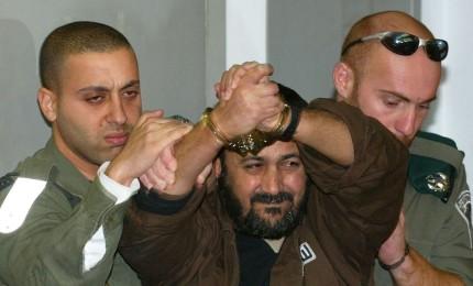 عبد القادر: الأسير مروان البرغوثي لن يشكل قائمة منفردة وهو مع وحدة حركة فتح