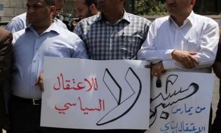 ملف المعتقلين السياسيين يفتح باب التراشق الإعلامي ويهدد سير الانتخابات