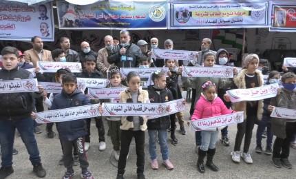 وقفة احتجاجية لأهالي الشهداء من أجل المطالبة بإعادة رواتبهم المقطوعة