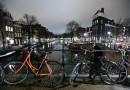هولندا: انفجار قرب مركز اختبارات كورونا