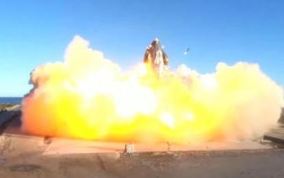 انفجار المركبة الفضائية ستار شيب