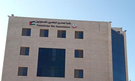 مرسوم رئاسي بتأجيل الانتخابات النقابية 6 أشهر