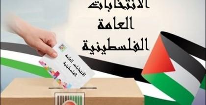 خاص.. الهيئة الدولية حشد: إجراء الانتخابات بهذه الطريقة يكرس الانقسام ويعمقه