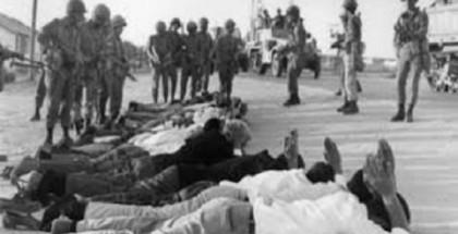 68 عاما على مذبحة قبية غرب رام الله